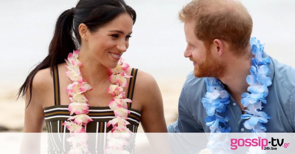 Ο πρίγκιπας Harry θα πάρει άδεια πατρότητας μόλις το μωρό του γεννηθεί