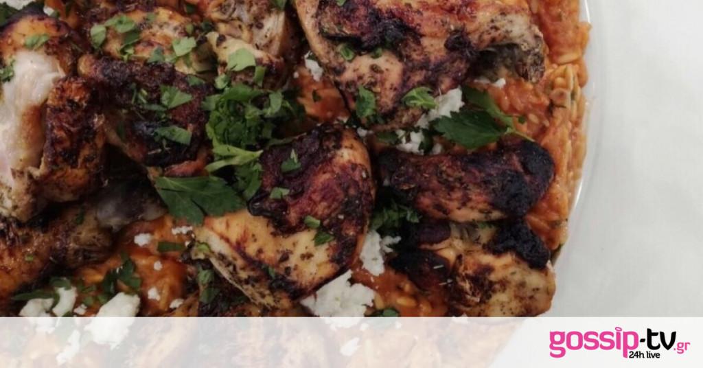 Κοτόπουλο με μεσογειακό κριθαρώτο | Gossip-tv.gr