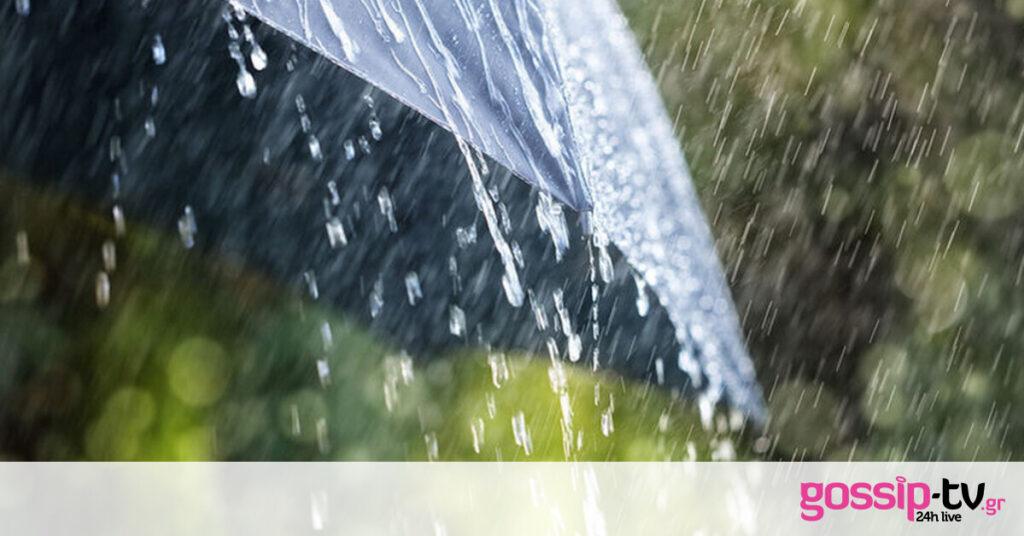 Ο απίστευτος λόγος που μυρίζει η βροχή