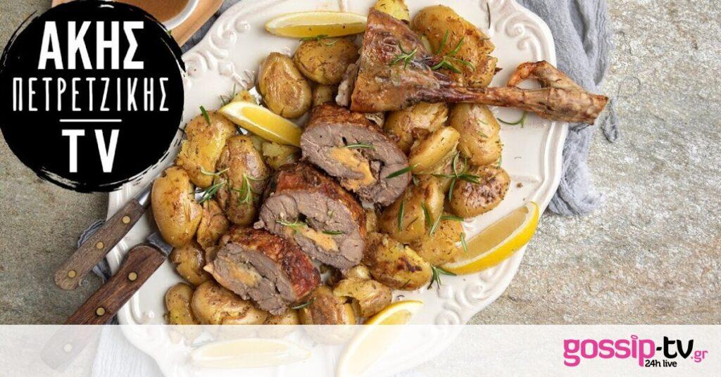 Αρνίσιο μπούτι γεμιστό στον φούρνο από τον Άκη Πετρετζίκη