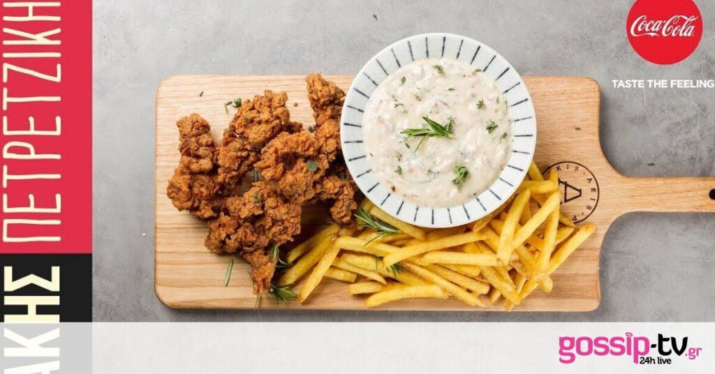 Το κοτόπουλο του Άκη… το έχεις δοκιμάσει; Άπαιχτο