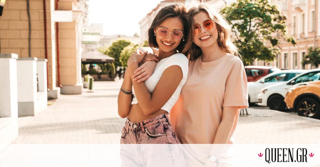 Πώς θα διατηρήσεις μια φιλία όταν βρίσκεστε σε διαφορετικές φάσεις ζωής